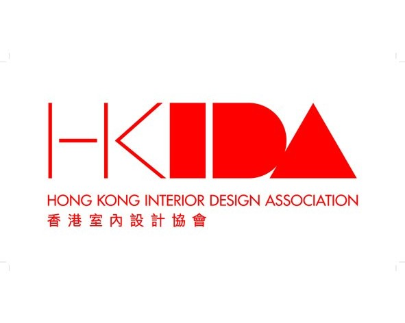 香港室內設計協會 專業會員