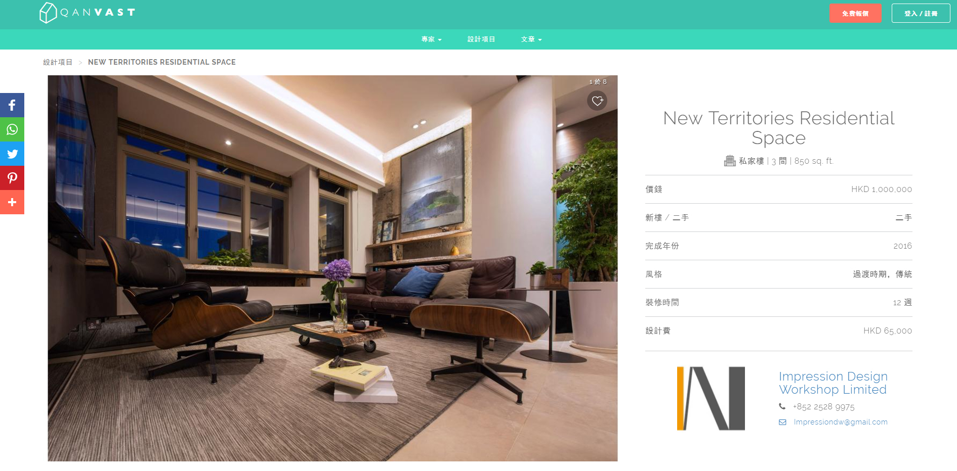 Qanvast Media - New Territories Residential Space https://qanvast.com/hk/interior-design-hongkong/hao-shi-nei-she-ji-you-xian-gong-si-new-territories-residential-space-6421